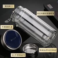 玻璃杯双层便携玻璃水杯大容量耐热家用杯子带盖过滤茶杯定制