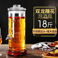 【家装节 夏季狂欢】泡酒坛子玻璃专用酿酒葡萄酒瓶20斤带龙头10家用瓶密封罐