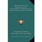 【预订】Nuova Scuola Di Grammatica Er Agevolmente Apprendere La