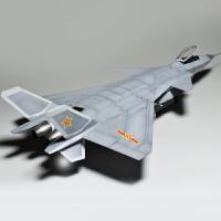 拼装飞机模型 1/144歼20威龙隐形战斗机 组装J20歼击机(需要自己拼装)