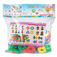 螺丝认知形状配对积木益智玩具1~3岁宝宝早教儿童礼物玩具1-2周岁