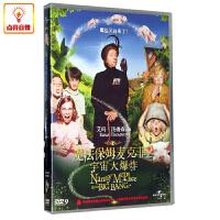正版电影 魔法保姆麦克菲2 宇宙大爆炸 正版DVD9