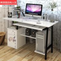 游戏电脑桌台式电竞游戏家用办公桌子烤漆简约书桌写字台 1.2米长-品味人生 烤漆面