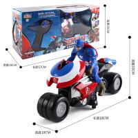 漫威美国队长摩托车遥控汽车充电赛车生日礼物男孩玩具车