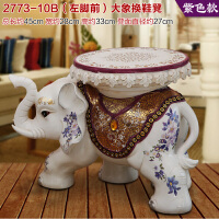 紫色大象换鞋凳象凳子家居摆件创意饰结婚礼物新婚庆乔迁开业礼品