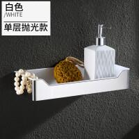 304不锈钢淋浴房浴室置物架 卫生间壁挂墙上转角架 卫浴网篮