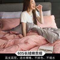 60支长绒棉素色双拼四件套简约风纯棉被套床单1.8/2.0m床品