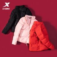 特步羽绒服女2019冬季新款女士短款保暖外套加厚防风抗寒上衣舒适881428199232