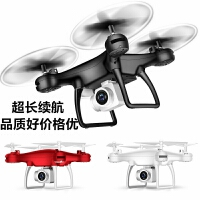 遥控飞机长续航无人机专业4K高清航拍四轴飞行器耐摔儿童礼品玩具