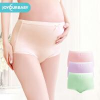 佳韵宝 孕妇内裤内衣怀孕期产检裤产妇高腰可调节纯棉+氨纶3条装