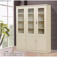 家具简约现代书柜 带门玻璃书橱 柜子储物柜置物架 酒柜 0.8-1米宽