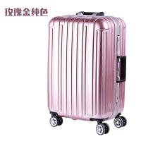 行李箱万向轮铝框拉杆箱男女旅游旅行箱包密码箱子20寸24寸28寸22