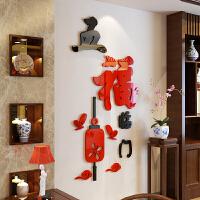 五福临门中国风3d立体墙贴贴纸客厅玄关墙贴画沙发电视背景墙装饰