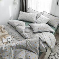 棉四件套纯棉简约被套床单1.5m单人学生宿舍床笠款套件