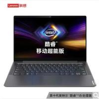 ThinkPad 联想 R480(20KRA00ACD) i5-8250u/8GB内存/512GB固态硬盘/14英寸