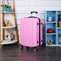个性旅行箱万向轮20寸密码箱行李箱女小清男学生韩版24寸拉杆箱