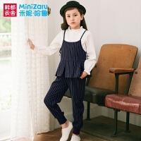 【米妮哈鲁】童装2017秋装新款女童中大童儿童条纹两件套装�f