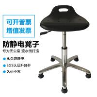 办公凳子实验室工作椅子升降车间工厂流水线凳子 140#(43-57cm) 圈脚移动轮子款