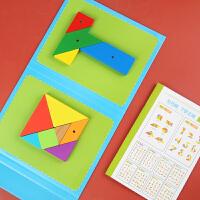 磁性七巧板智力拼图木质儿童玩具3一年级套装教具6岁益智小学生用