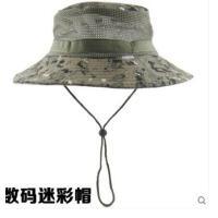 男士钓鱼登山太阳帽 迷彩遮阳帽 军帽渔夫帽大檐