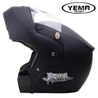 野马920摩托车头盔 男 冬季全覆式半盔 四季防雾揭面盔 双镜片全盔