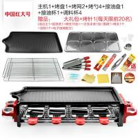 家用时尚韩式电烧烤炉 家用室内电烤炉 烤盘烤串用电烤肉机