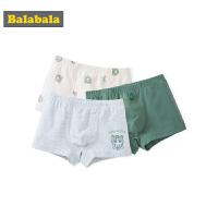 巴拉巴拉男童内裤12-15岁四角平角裤棉儿童短裤时尚透气男三条装