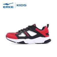 【3件3折到手价:71.7元】鸿星尔克(ERKE)男童鞋儿童运动鞋复古跑鞋镂空透气框子鞋网面运动鞋