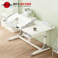 康朴乐台湾进口儿童学习桌 可升降无段式倾斜写字桌 大桌面 耶鲁