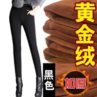 妈妈打底裤女外穿秋冬大码显瘦高腰弹力小脚长裤加绒加厚保暖裤子