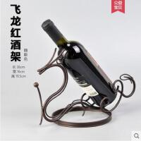 创意红酒架摆件欧式家用葡萄酒架复古铁艺时尚酒瓶架简约家居摆设时尚新品欧式新颖