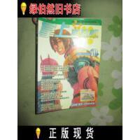 【二手正版9成新】掌上游戏机 第三辑 ( 2002.10) /吉林音像出版社 吉林音像出版社