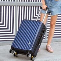 万向轮密码拉杆箱学生旅行箱铝框箱子行李箱男潮20寸24寸28寸