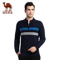 骆驼男装 秋冬新款男士时尚立领撞色条纹长袖毛衣修身针织衫