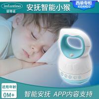 infantino 美国婴蒂诺新生儿宝宝睡眠音乐安抚智能小猴004854