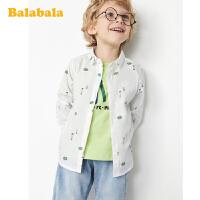 【3折价:47.7】巴拉巴拉儿童衬衫男童长袖宝宝上衣2020新款春装童装纯棉白色衬衣