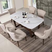 天然大理石餐桌椅组合现代简约长方形北欧餐桌实木小户型一桌六椅 1.8米天然大理石餐桌+8椅【A款】 爵士白+胡桃