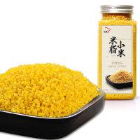 【镇安馆】巨鹰陕北米脂小米优级新品2016米食用米粥农家五谷粗粮杂粮小黄米500g