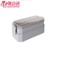 白领公社 学生饭盒 小麦秸秆餐具双层分格方型微波炉便当盒快餐盒密封保鲜盒可放汤的餐盒