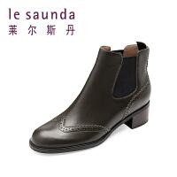 【全场3折】莱尔斯丹 秋冬新款布洛克短筒切尔西女靴休闲短靴 9T61254
