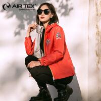 AIRTEX亚特春秋外套防水透气户外登山服薄单层冲锋衣女士
