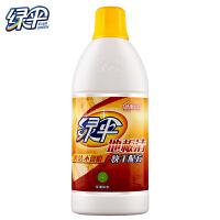 绿伞 地板清洁剂800g瓶装地板清洗剂