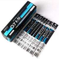 宝克PS2050 中性笔芯 0.7mm 蓝黑水笔替芯 笔替芯
