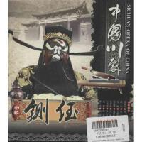 (DVD)中国川剧:铡侄 本社 编