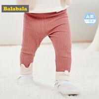 巴拉巴拉婴儿裤子女童长裤休闲裤针织裤打底裤2019新款洋气百搭女