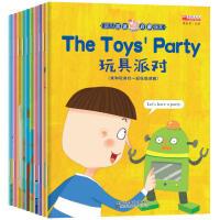 【每满75减25】每幼儿英语启蒙绘本1-10 共10册 有声伴读3-4-5-6岁儿童早教书籍情商培养幼儿启蒙英语 中英
