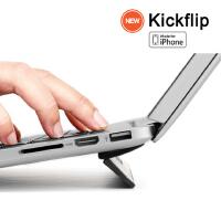 美国bluelounge Kickflip 苹果Macbook 13寸 15寸苹果笔记本散热支架Macbook air