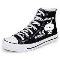 手绘高帮帆布鞋男春季时尚韩版潮百搭休闲板鞋高邦鞋黑色学生运动球鞋
