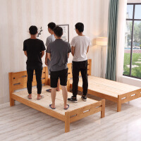 单人床1.2米小床北欧床现代简约卧室小户型工厂直销实木床1.5米