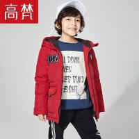 【2件2.5折到手价:299 元】高梵童装2018新款男童中长款羽绒服儿童宝宝时尚趣味贴标品牌正品